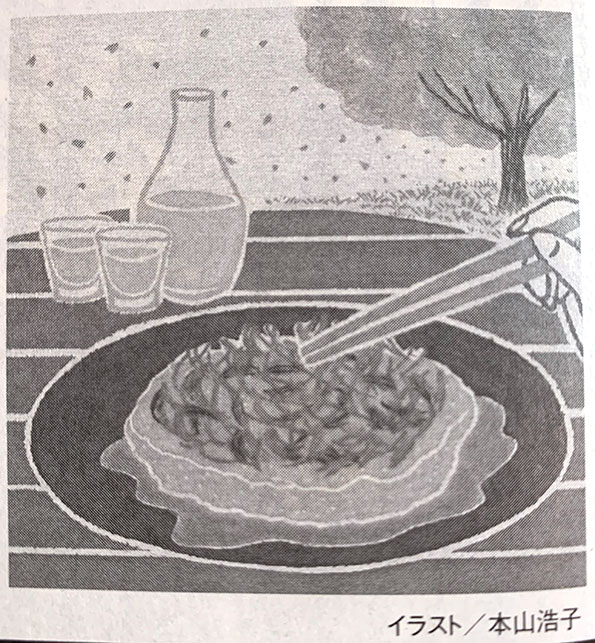 光文社発刊小説誌「小説宝石」2019年4月号 連載25 コラムイラスト,エッセイイラスト,料理イラスト,おつまみイラスト,レシピイラスト,食事イラスト,ハンバーグイラスト,美味しいイラスト