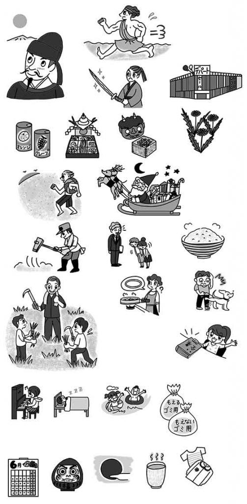 小学館発刊 ワークブック「まなびwith国語 小学5年生」4月号 子供イラスト,学習イラスト,ワークブックイラスト,教材イラスト