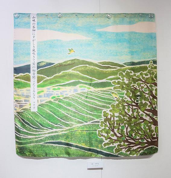 横浜文芸シルク展「絹の言ノ葉2019」作品,スカーフイラスト,オリジナルイラスト,俳句イラスト,風景イラスト,景色イラスト,自然イラスト