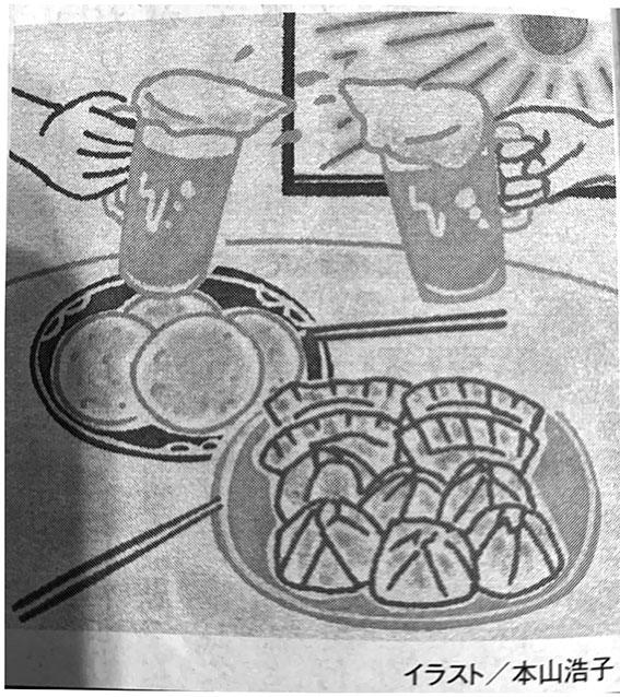 光文社発刊小説誌「小説宝石」2019年7月号 連載28 コラムイラスト,エッセイイラスト,料理イラスト,おつまみイラスト,レシピイラスト,食事イラスト,美味しいイラスト,優しいイラスト,食べ物イラスト