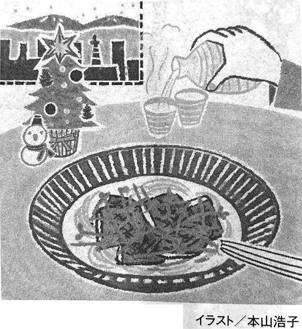 光文社発刊小説誌「小説宝石」2019年12月号 連載33 コラムイラスト,イラストエッセイ,料理イラスト,おつまみイラスト,レシピイラスト,食事イラスト,美味しいイラスト,優しいイラスト,食べ物イラスト,クリスマス,サンタクロース
