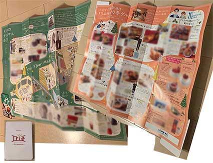折パンフレットイラスト「京王トリエ調布」クリスマスイラスト,人物イラスト,家族イラスト