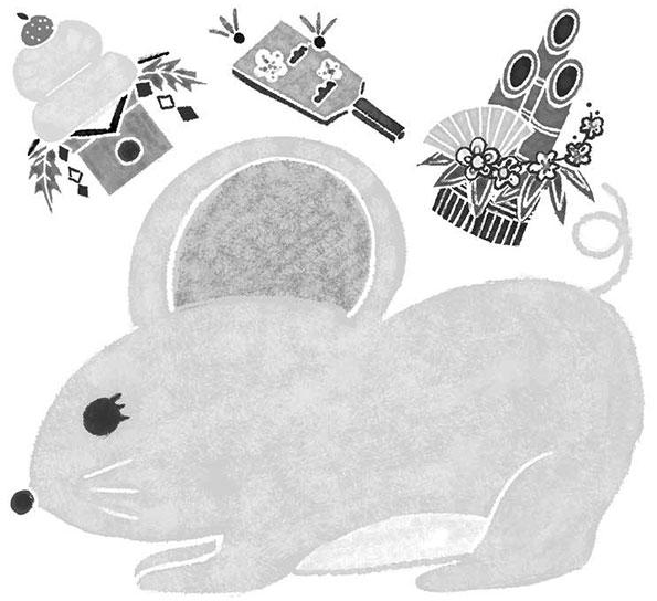 白夜書房発刊「クロスワードランド2020年2月号」イラスト,動物イラスト,子供イラスト,ねずみイラスト,正月イラスト,謹賀新年