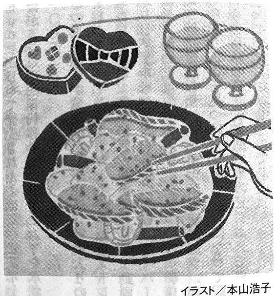 光文社発刊小説誌「小説宝石」2020年2月号 連載35 コラムイラスト,イラストエッセイ,料理イラスト,おつまみイラスト,レシピイラスト,食事イラスト,美味しいイラスト,優しいイラスト,食べ物イラスト,バレンタイン