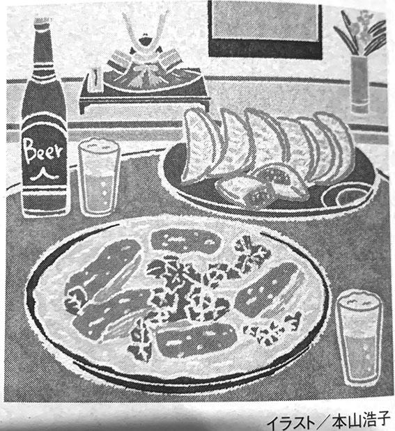 光文社発刊小説誌「小説宝石」2020年5月号 連載38コラムイラスト,イラストエッセイ,料理イラスト,おつまみイラスト,レシピイラスト,食事イラスト,美味しいイラスト,優しいイラスト,食べ物イラスト,五月人形