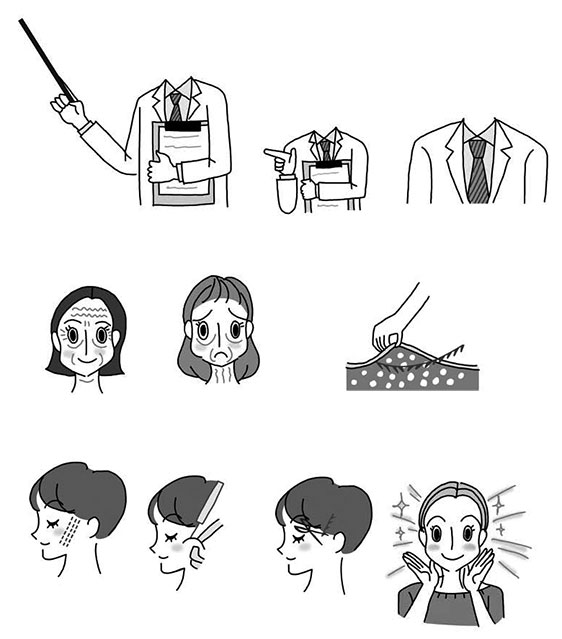 主婦と生活社 女性誌『週刊女性』2020年5月12日19日号 企画特集コラムイラスト,女性イラスト,美容イラスト