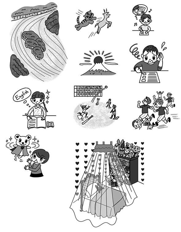 小学館発刊 ワークブック「まなびwith国語 小学5年生」12月号 子供イラスト,学習イラスト,ワークブックイラスト,教材イラスト