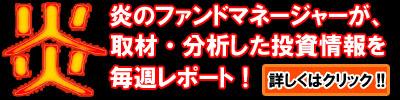 honoh_01.jpg