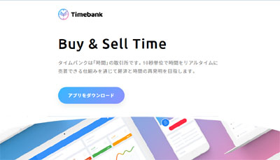 timeb.jpg