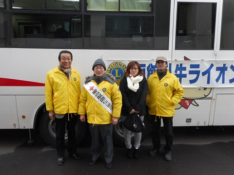 献血・函館中央病院