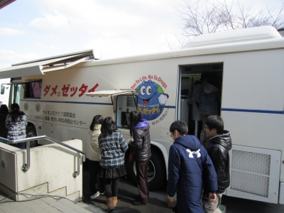 薬物乱用防止教室 神山小学校1