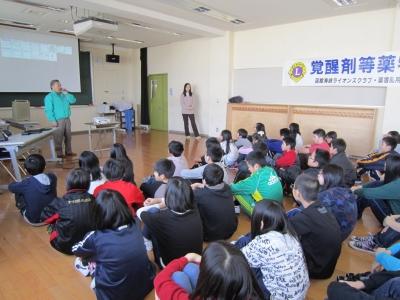 薬物乱用防止教室 4