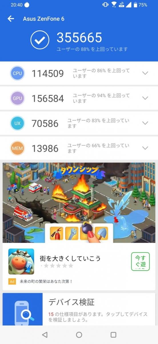 Screenshot_20190824-204023073.jpg