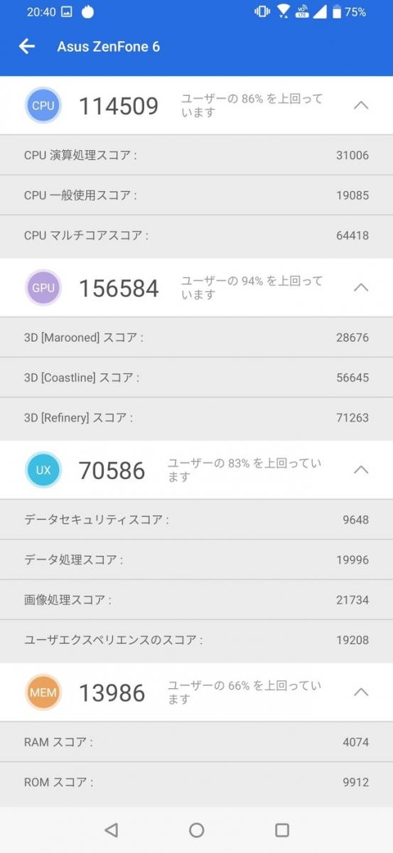 Screenshot_20190824-204052747.jpg