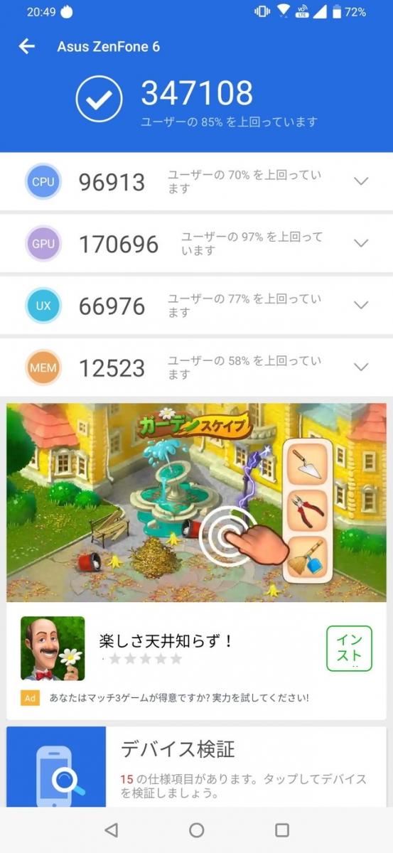 Screenshot_20190824-204925183.jpg