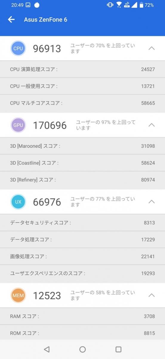Screenshot_20190824-204943763.jpg