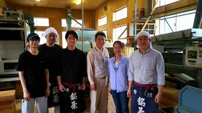 2018年川根新茶製造完了
