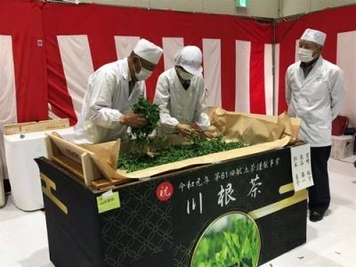 献上茶の製造