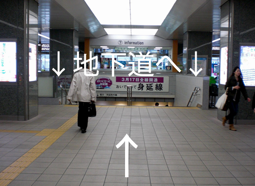 road_shinshizuoka01.jpg