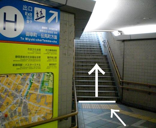 road_shinshizuoka04.jpg