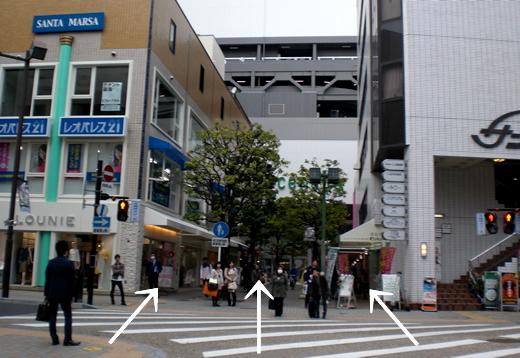 road_shinshizuoka07.jpg