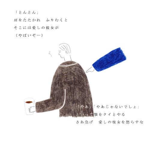 20150326-5.jpg