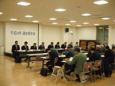 H24議会報告会2
