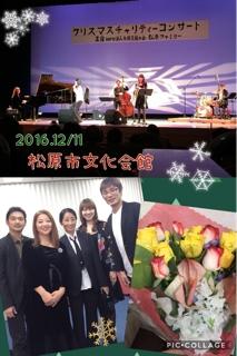 SATOMI & Latin Jazz Quartet
