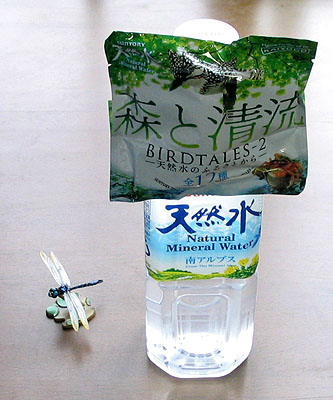 BIRDTALES-2  ボトル