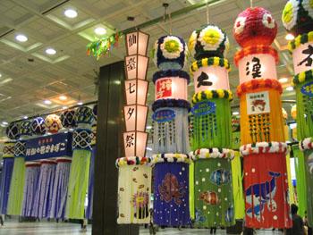 仙台駅中央コンコース