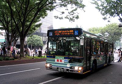 JSF ループシャトルバス 定禅寺通り市役所前