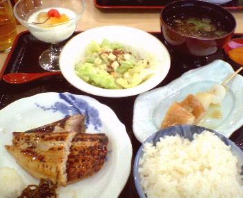 ホッケ西京焼定食