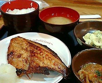 焼き魚つぼ鯛