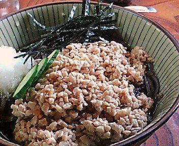 冷黒細納豆