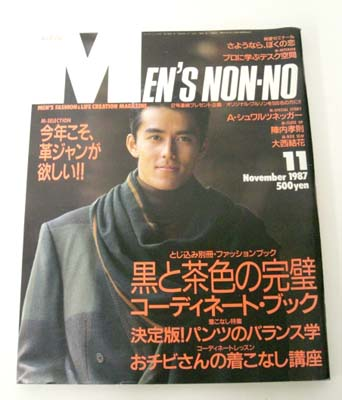 1987 Men's NON-NO 阿部寛
