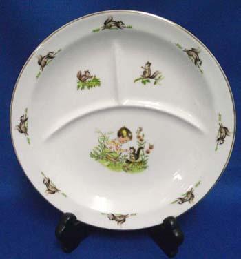 セーエー陶器1