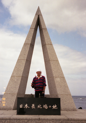 2001.8.24-2.jpg