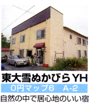 2001.9.2-6.jpg