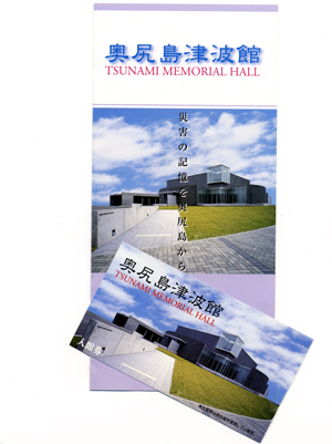 2001.10.9-5.jpg