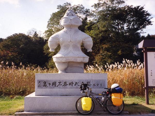 2001.10.25-2.jpg