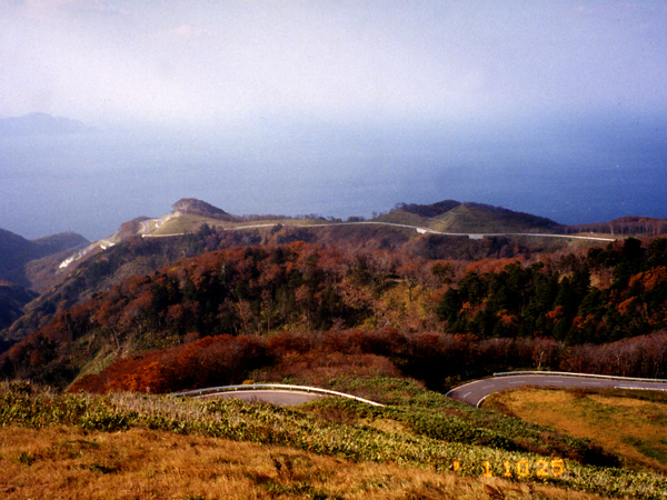2001.10.25-1.jpg