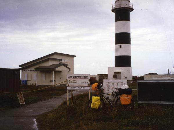 2001.10.27-1.jpg