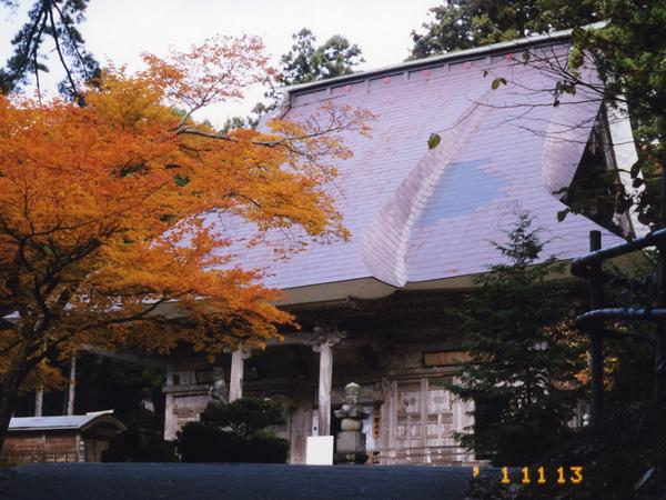 2001.11.13-2.jpg