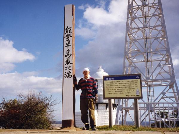2001.11.21-1.jpg