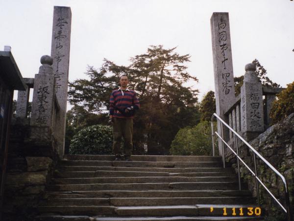 2001.11.30-16.jpg