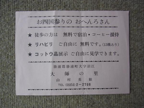 2001.12.1-1.jpg