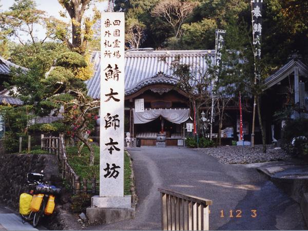 2001.12.3-1.jpg