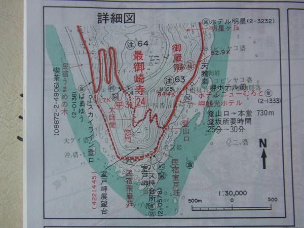 2001.12.3-7.jpg