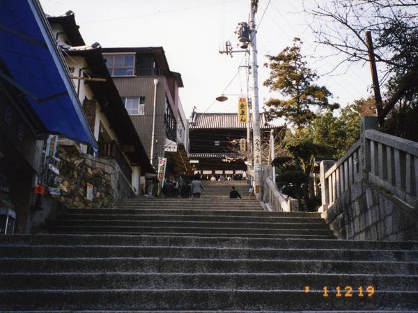 2001.12.19-8.jpg