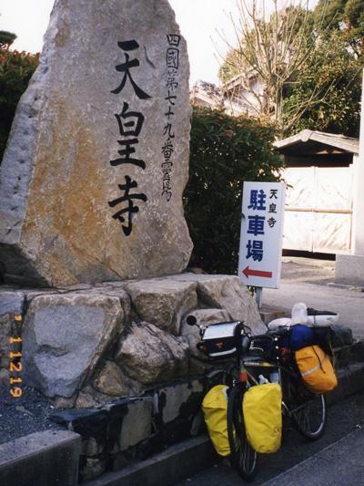 2001.12.19-13.jpg
